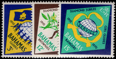 Bahamas 1970 Girl Guides unmounted mint.