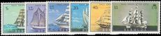 Bermuda 1976 Tall Ships unmounted mint.