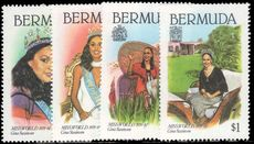 Bermuda 1980 Miss World unmounted mint.