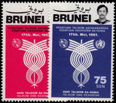 Brunei 1981 Health Day unmounted mint.