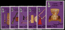 Brunei 1981 Royal Regalia 2nd series unmounted mint.