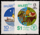 Brunei 1981 World Food Day unmounted mint.