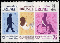 Brunei 1981 Disabled Person Year unmounted mint.