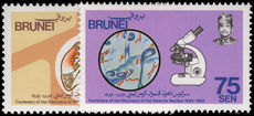 Brunei 1982 Tubercle Bacillus unmounted mint.