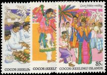 Cocos (Keeling) Islands 1984 Cocos-Malay Culture unmounted mint.
