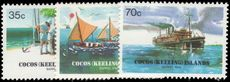 Cocos (Keeling) Islands 1984 Barrel Mail unmounted mint.