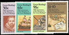 Cocos (Keeling) Islands 1984 Discovery of Cocos unmounted mint.