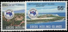 Cocos (Keeling) Islands 1984 Ausipex unmounted mint.