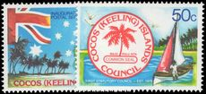 Cocos (Keeling) Islands 1979 Postal Service unmounted mint.