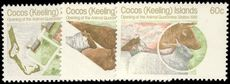 Cocos (Keeling) Islands 1981 Animal Quarantine unmounted mint.