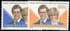 Cocos (Keeling) Islands 1981 Royal Wedding unmounted mint.