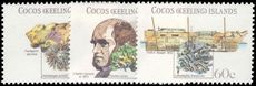 Cocos (Keeling) Islands 1981 Darwin unmounted mint.