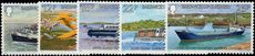 Guernsey 1981 Inter-Island Transport unmounted mint.
