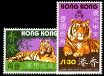 Hong Kong 1974 Chinese New Year lightly mounted mint.