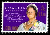 Hong Kong 1980 Queen Mother unmounted mint.