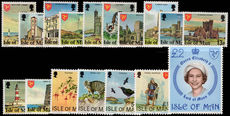 Isle of Man 1978-81 set (missing 16p) unmounted mint.