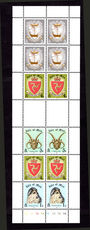 Isle of Man 1980 combination booklet pane unmounted mint.