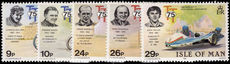 Isle of Man 1982 TT Motorcycle Races unmounted mint.