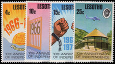 Lesotho 1976 Independence Anniversary unmounted mint.