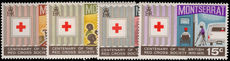 Montserrat 1970 Red Cross unmounted mint.
