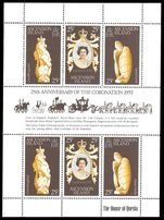 Ascension 1978 Coronation Anniversary sheetlet unmounted mint.
