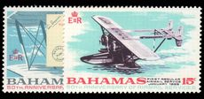 Bahamas 1969 Airmail Service unmounted mint.