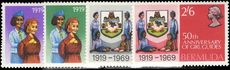 Bermuda 1969 50th Anniv of Girl Guides unmounted mint.
