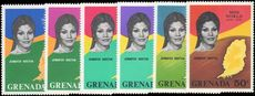 Grenada 1971 Miss World unmounted mint.