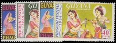 Guyana 1969 Hindu Festival of Phagwah unmounted mint.