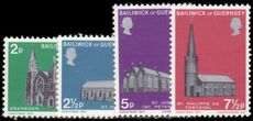 Guernsey 1971 Christmas churches unmounted mint.