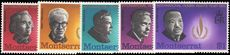Montserrat 1968 Human Rights unmounted mint.