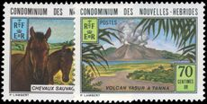 French New Hebrides 1973 Tanna Island unmounted mint.