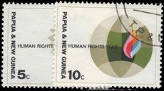 Papua New Guinea 1968 Human Rights fine used.
