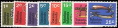 Tokelau 1971 Handicrafts unmounted mint.