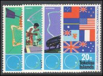 Tokelau 1972 25th Anniv of South Pacific Commission unmounted mint.