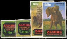Zambia 1972 Conservation Year (1st issue) unmounted mint.