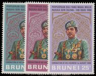 Brunei 1968 Coronation of the Sultan of Brunei unmounted mint.