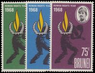 Brunei 1968 Human Rights Year unmounted mint.