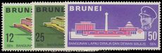 Brunei 1969 Opening of Royal Audience Hall unmounted mint.