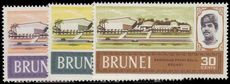 Brunei 1969 Opening of the New Youth Centre unmounted mint.