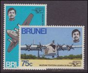 Brunei 1972 Opening of R.A.F. Museum Hendon unmounted mint.