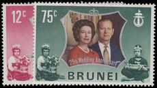 Brunei 1972 Royal Silver Wedding unmounted mint.