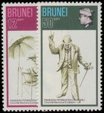 Brunei 1973 Opening of Churchill Memorial Building unmounted mint.