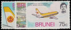 Brunei 1975 Inauguration of Royal Brunei Airlines unmounted mint.