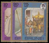 Brunei 1978 25th Anniv of Coronation unmounted mint.