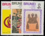 Brunei 1978 10th Anniv of Sultan's Coronation unmounted mint.