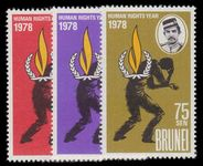 Brunei 1978 Human Rights Year unmounted mint.