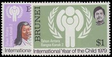 Brunei 1979 International Year of the Child unmounted mint.