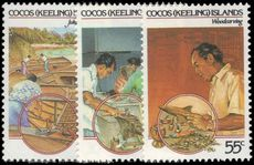 Cocos (Keeling) Islands 1985 Handicrafts unmounted mint.