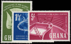 Ghana 1961 Belgrade Conference unmounted mint.